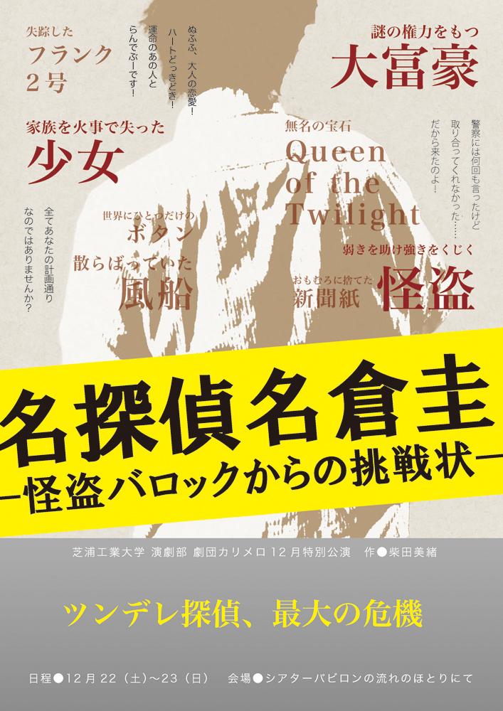 tirashi2012_hyoushi_max1000