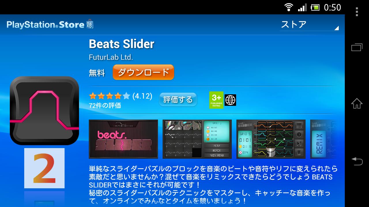 BeatsSlider_1