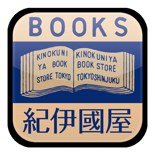 Kinoppy_mac1
