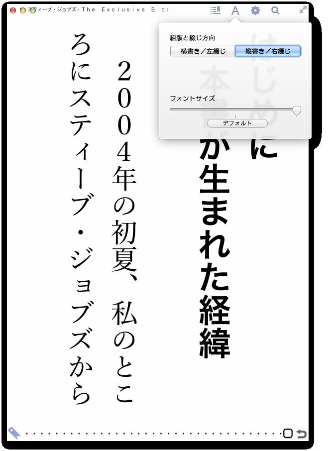 Kinoppy_mac5