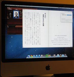 Kinoppy_mac7