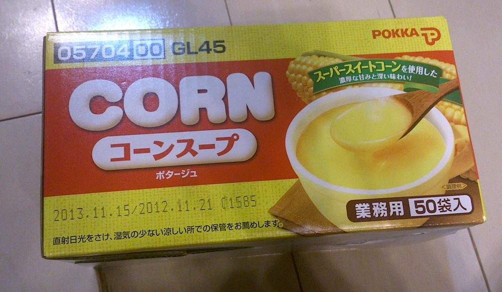 冬に必須のコーンスープなどをコストコで買いました