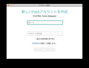 fitbit_zip_5