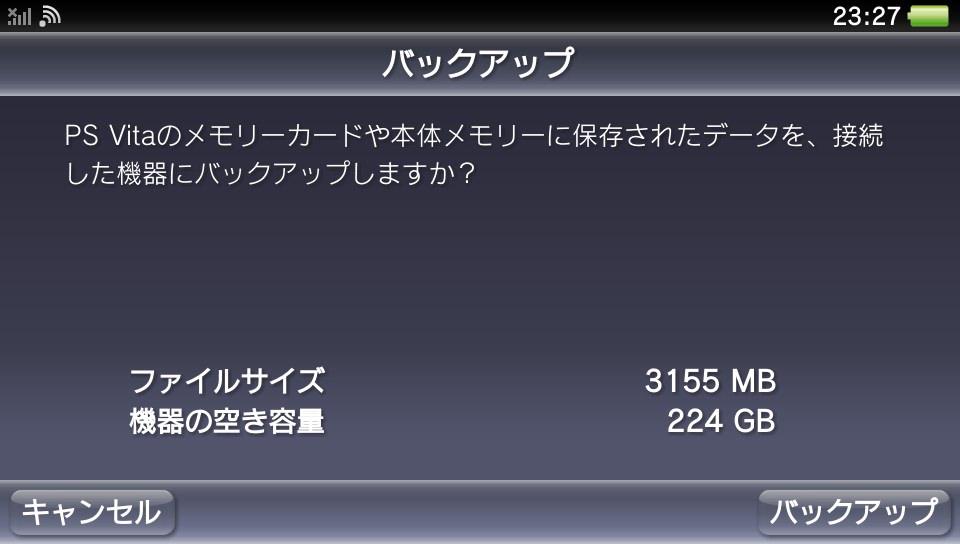 memoryVita32_10