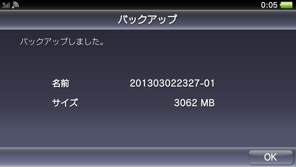 memoryVita32_11