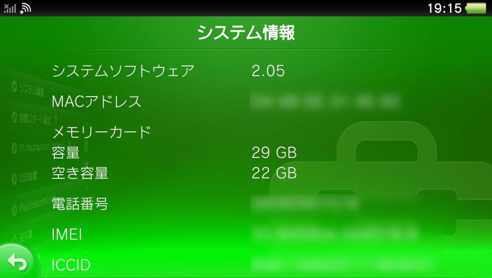 memoryVita32_13