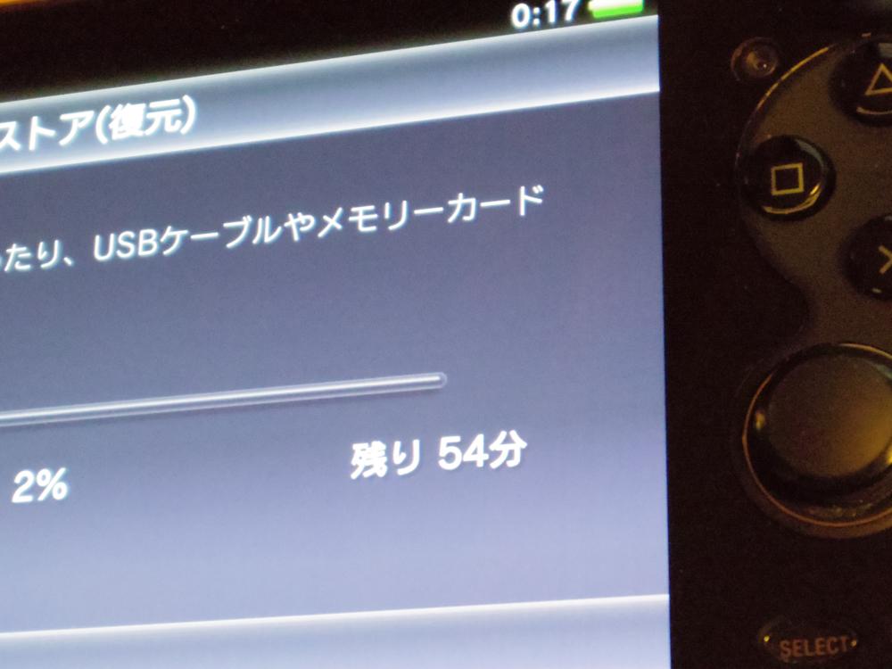memoryVita32_14