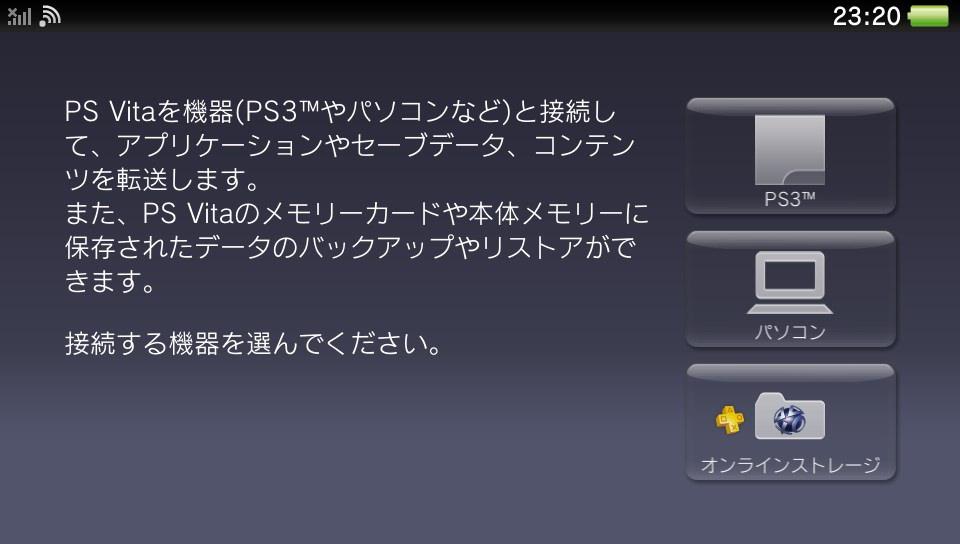 memoryVita32_2