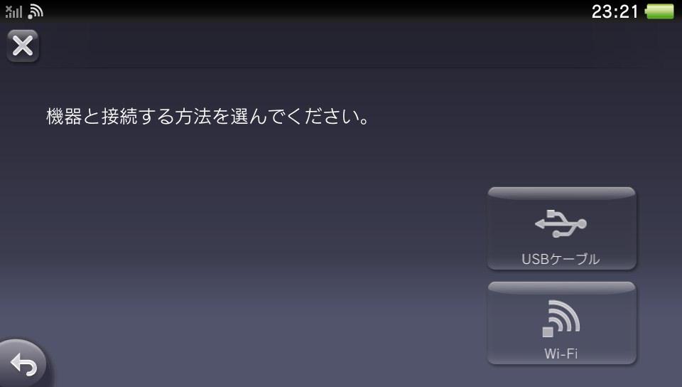 memoryVita32_3