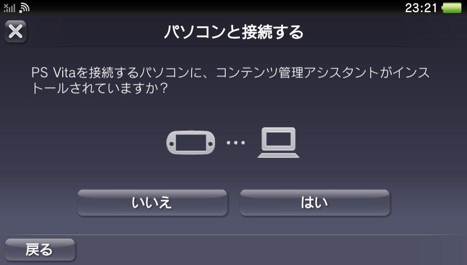 memoryVita32_4