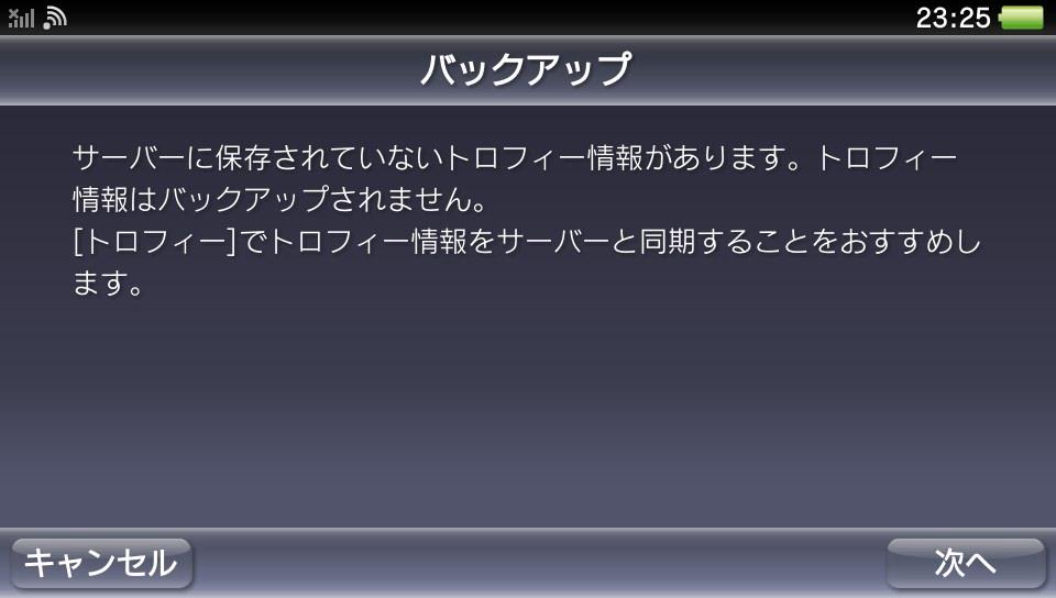 memoryVita32_8