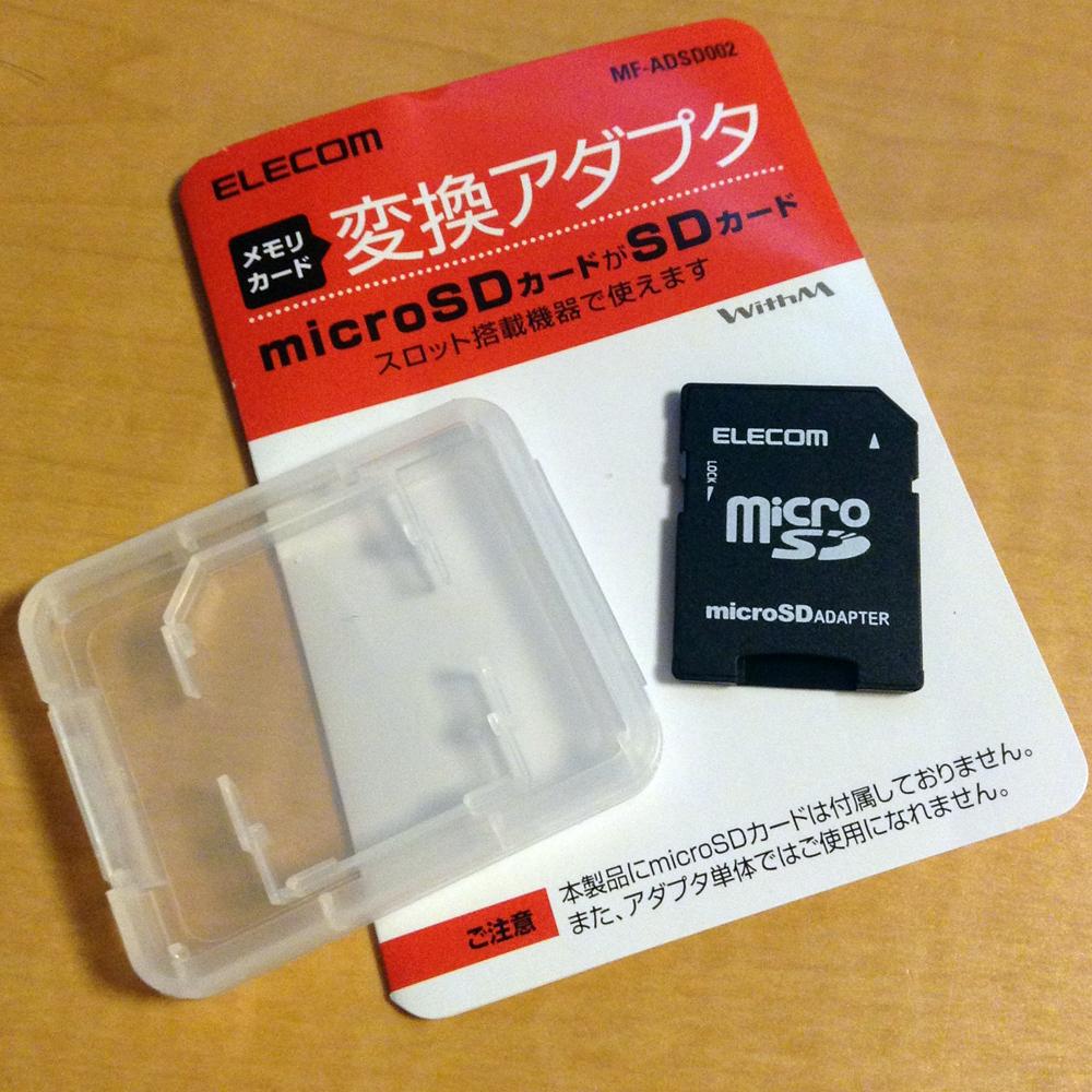 microSDadapter_1