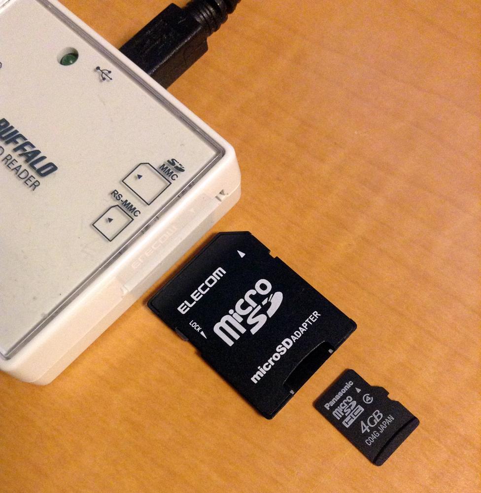microSDadapter_2