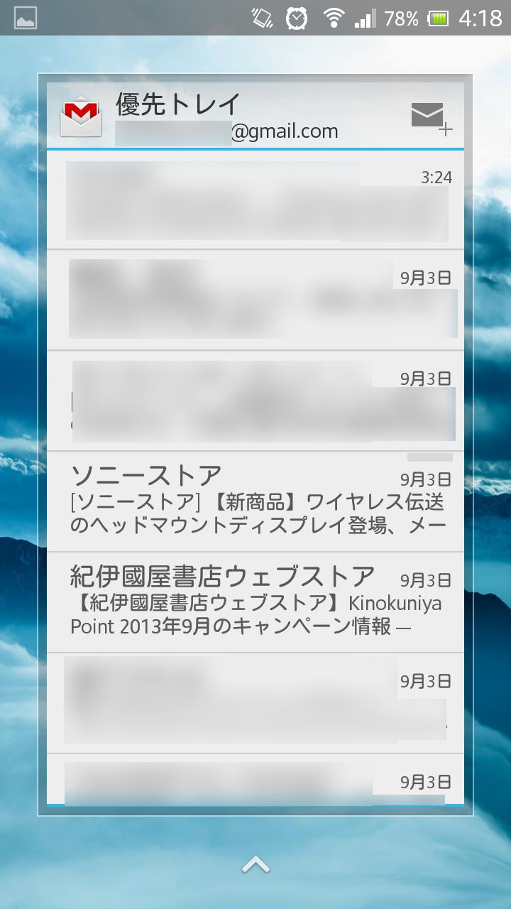 Android_NewJB_2