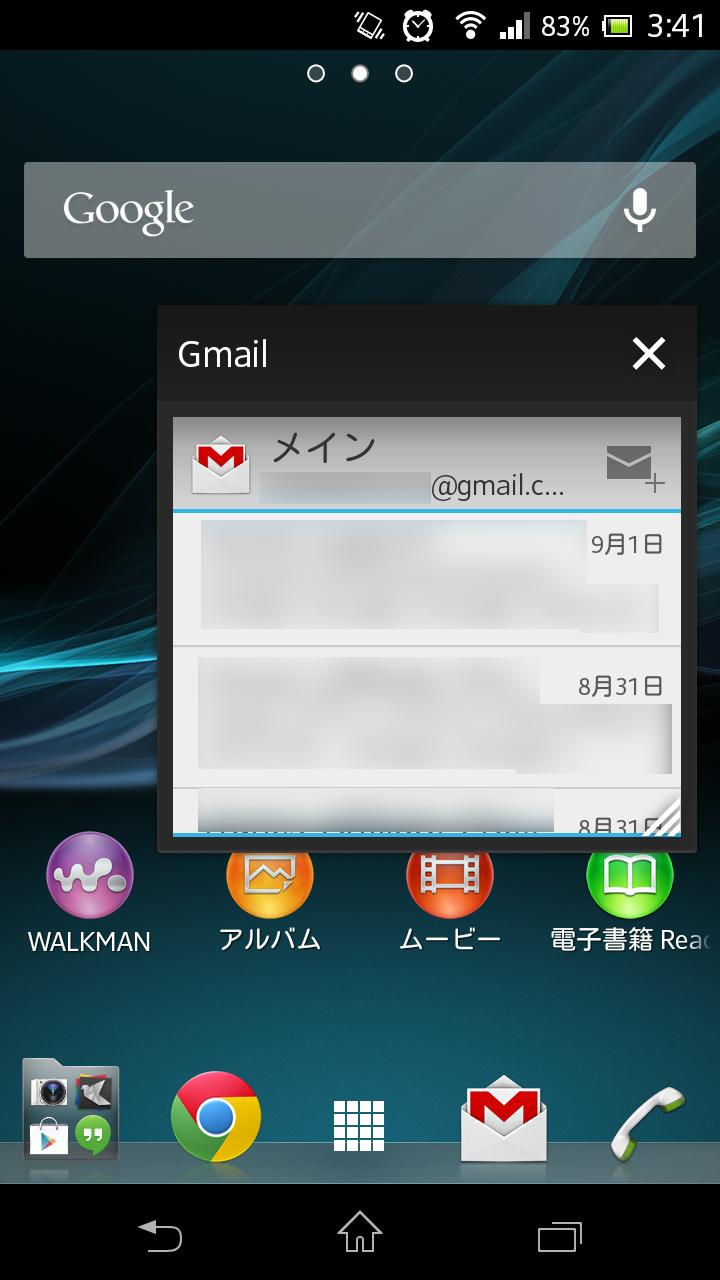 Android_NewJB_3