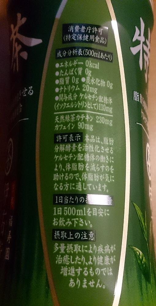 tokucha-iemon-03