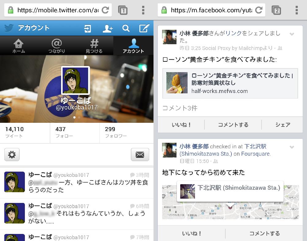 Nexus5-PureGoogle-03