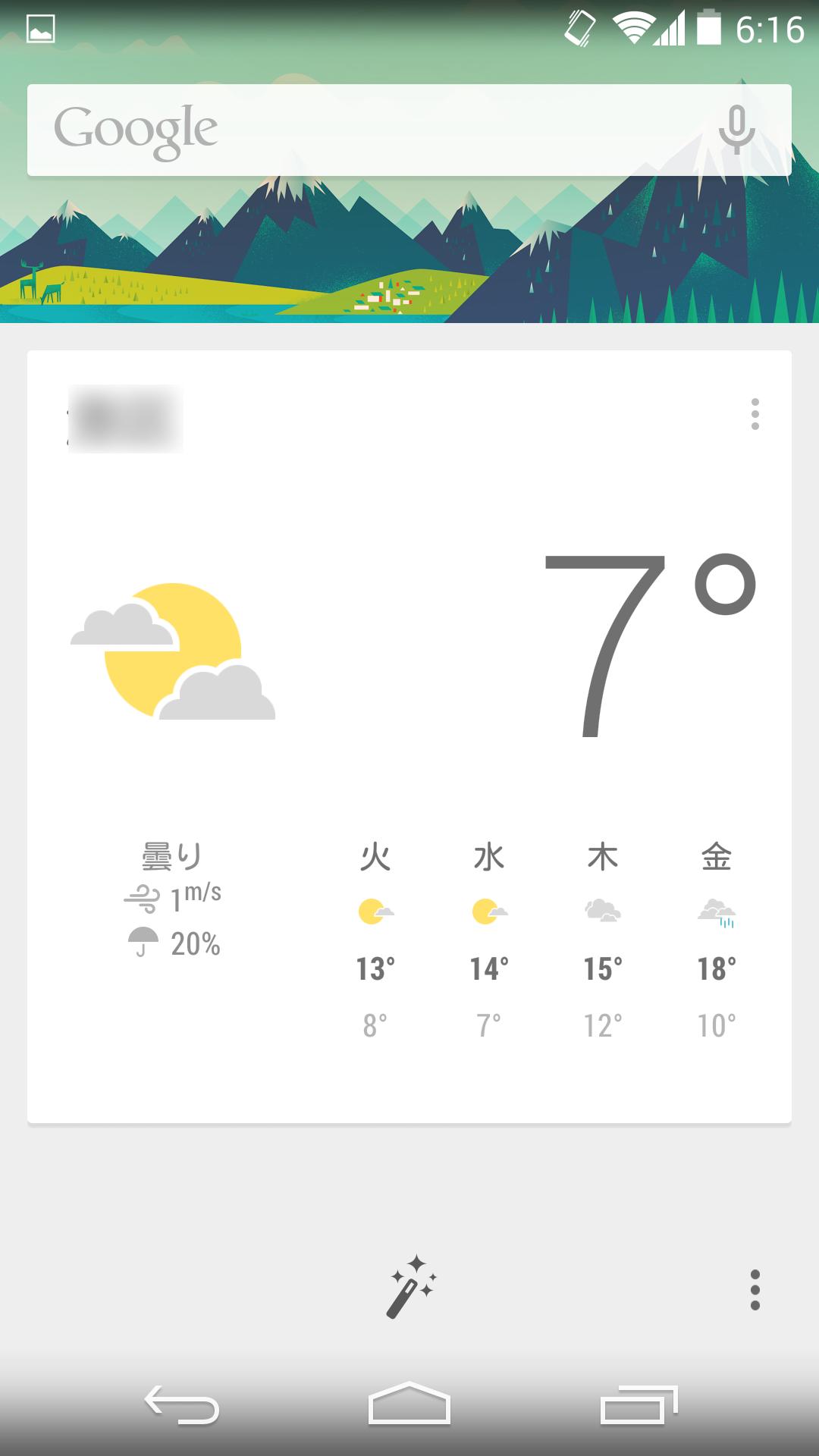 Nexus5-PureGoogle-04