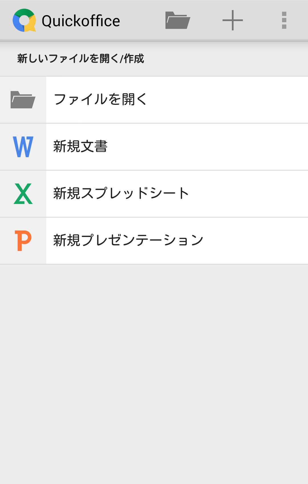 Nexus5-PureGoogle-07