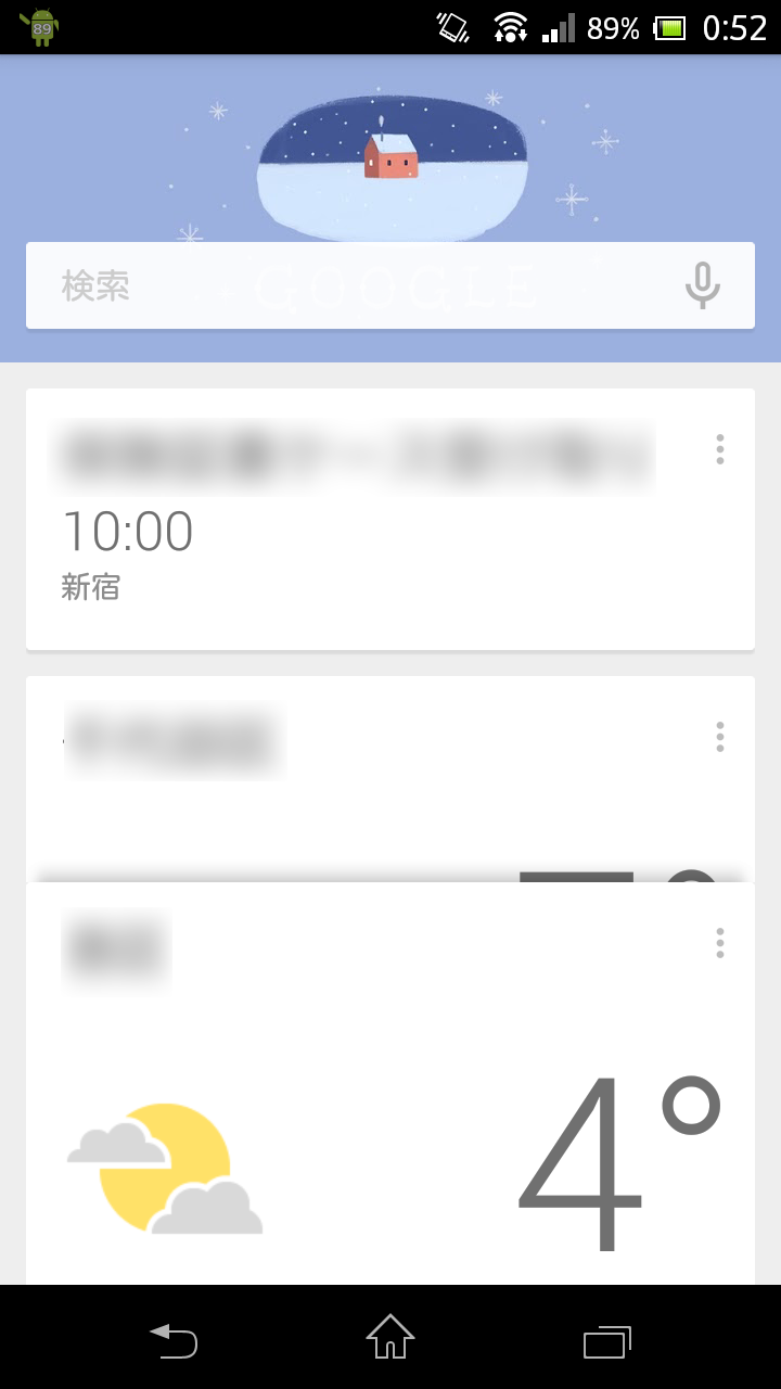 GoogleNow-Now01