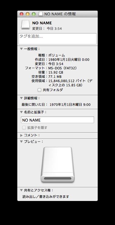 SDcard15GB-02