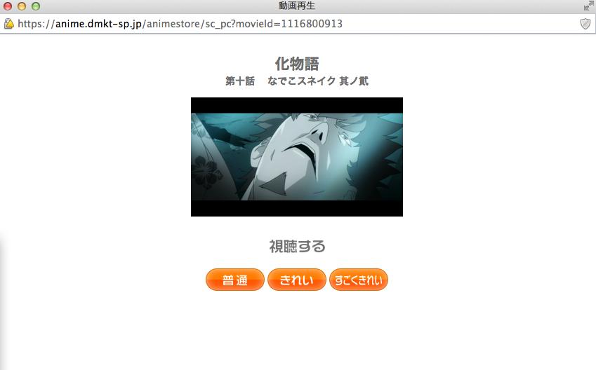 danimeStore_update140529-04