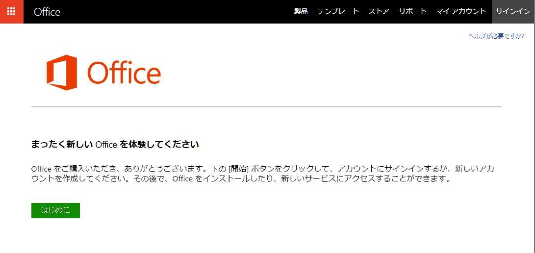 1509AmazonOffice06