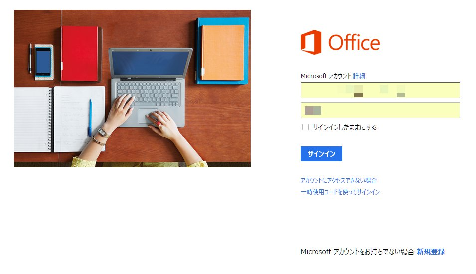 1509AmazonOffice07