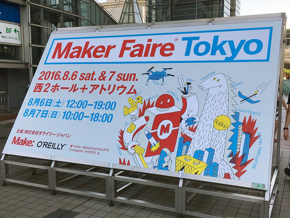 Maker Faire Tokyo 2016に手伝いで参加してきました