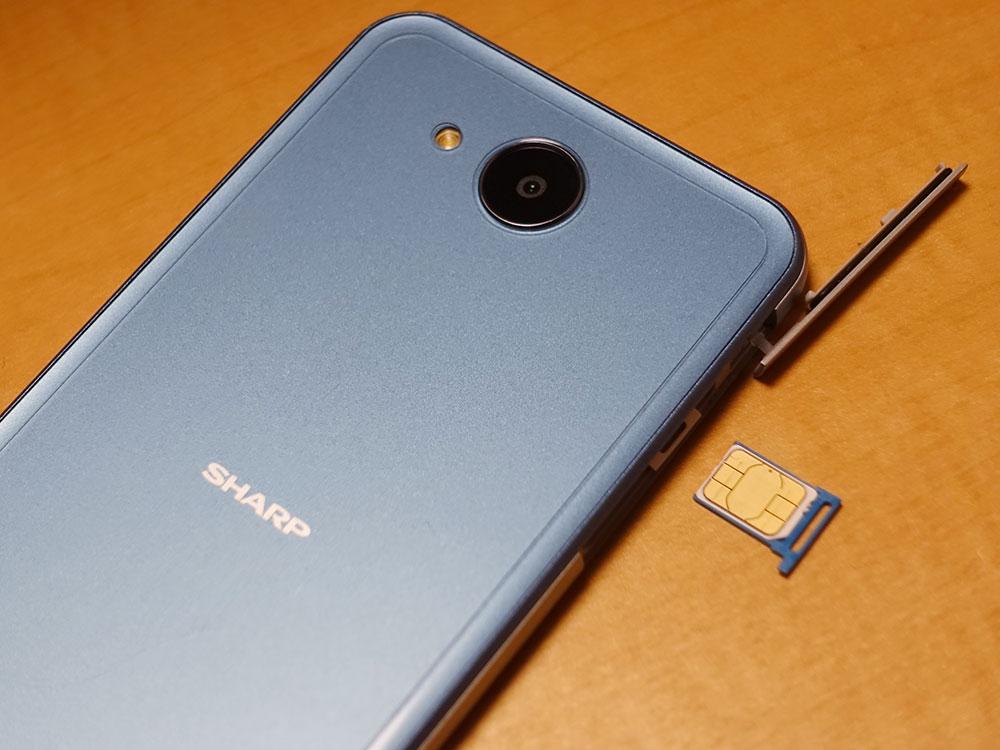 Android One「507SH」のSIMロックを解除してみた
