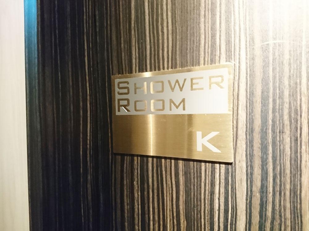 羽田空港国際線ターミナルで有料シャワーを借りました