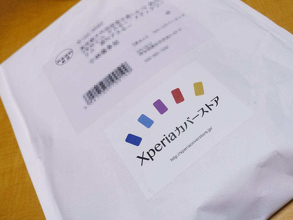 XperiaカバーストアのXZ用ケースをAmazon Payで買ってみた