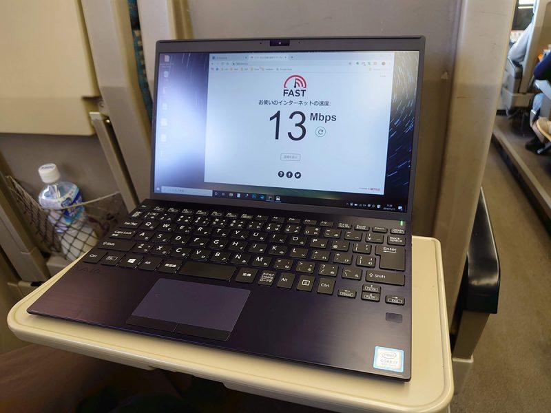 電車内で使うVAIO SX12