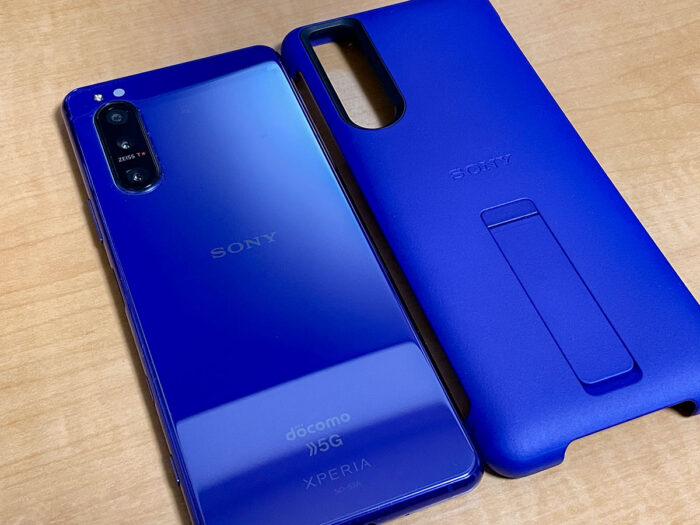 Xperia 5 II Style Cover with StandとXperia 5 II