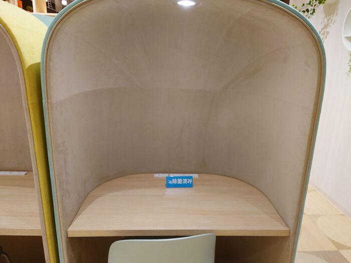 半個室の席