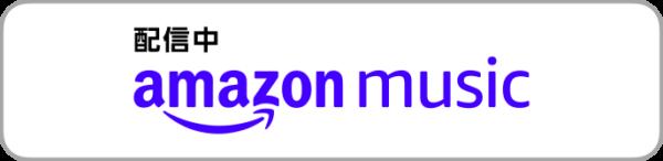Amazon_Podcasts_Listen_Badge