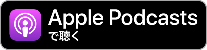 Apple_Podcasts_Listen_Badge